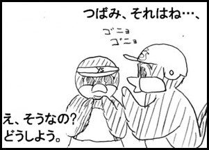 2_01_2