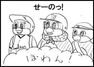 2_01_4