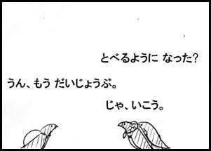2_01_5