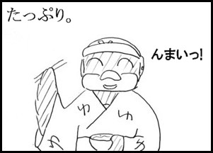 3_01_3