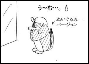 4_01_8