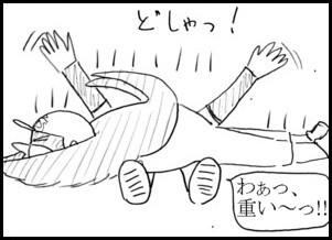 4_01_9