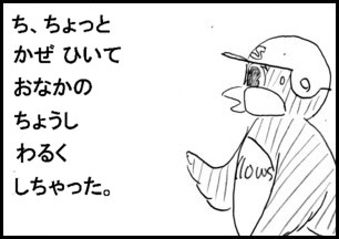 2_01_11