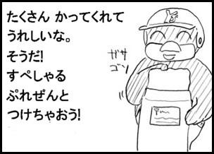 2_01_3