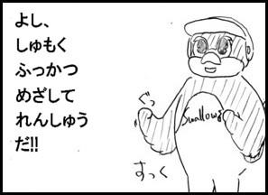 2_01_9