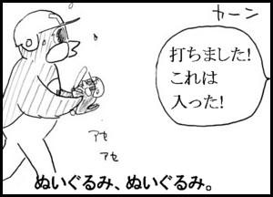 3_01_10