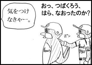 3_01_11