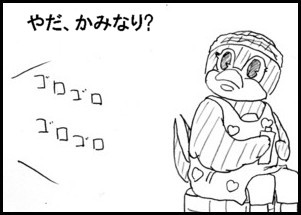3_01_5