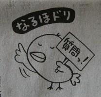 P1030746