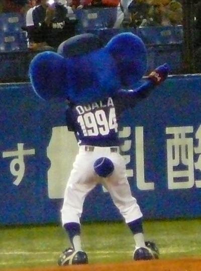 P1050104